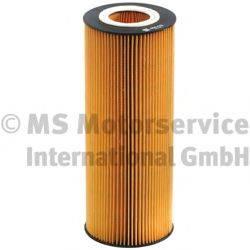 KOLBENSCHMIDT 50013695 Масляный фильтр