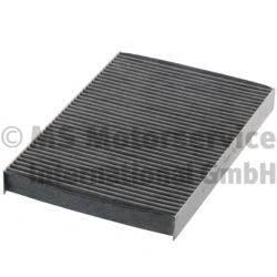 KOLBENSCHMIDT 50013701 Фильтр, воздух во внутренном пространстве