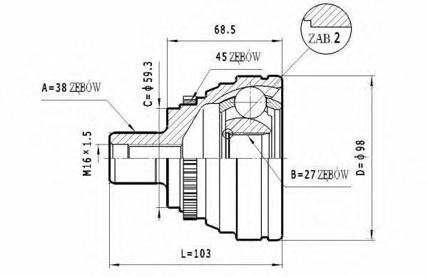 STATIM C330 Шарнирный комплект, приводной вал