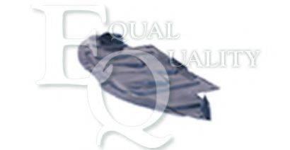 EQUAL QUALITY R150 Изоляция моторного отделения