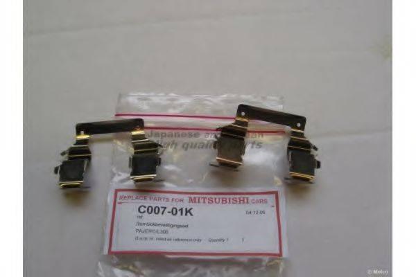 ASHUKI C00701K Комплект тормозных колодок, дисковый тормоз