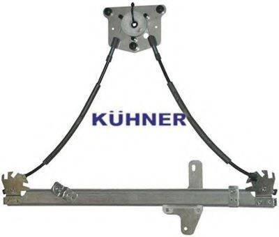 AD KUHNER AV1121 Подъемное устройство для окон