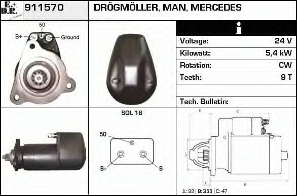 EDR 911570 Стартер