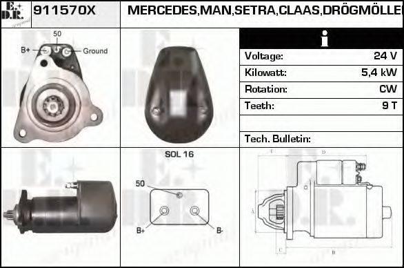 EDR 911570X Стартер