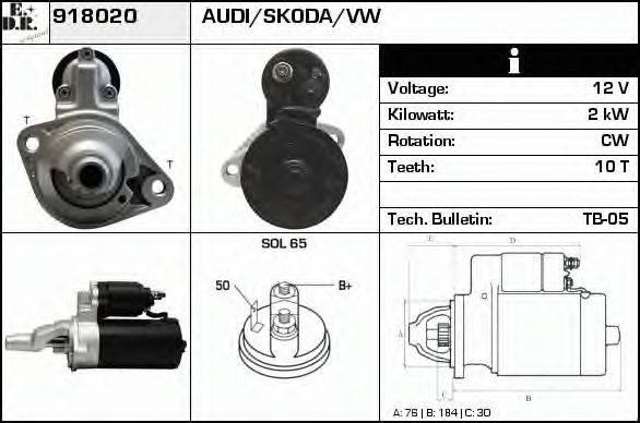 EDR 918020 Стартер