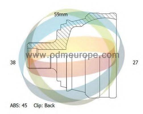 ODM-MULTIPARTS 12211747 Шарнирный комплект, приводной вал