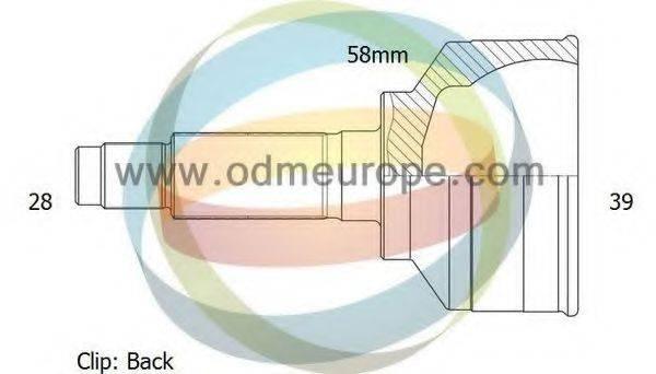 ODM-MULTIPARTS 12161459 Шарнирный комплект, приводной вал