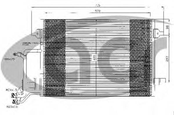 ACR 300045 Конденсатор, кондиционер