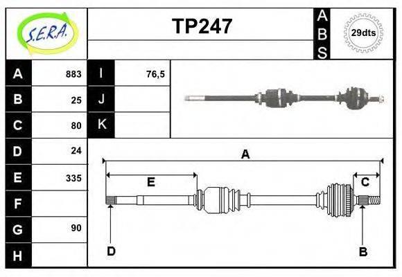 SERA TP247 Приводной вал