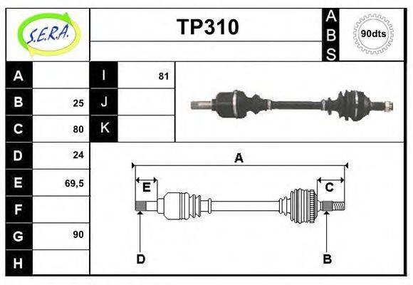 SERA TP310 Приводной вал
