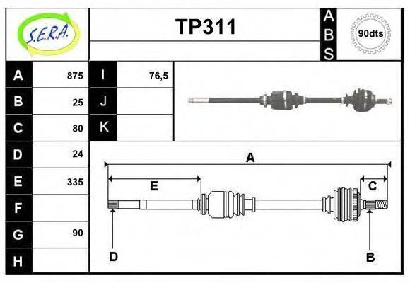 SERA TP311 Приводной вал