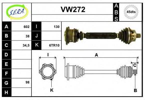SERA VW272 Приводной вал