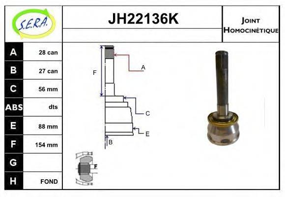 SERA JH22136K Шарнирный комплект, приводной вал