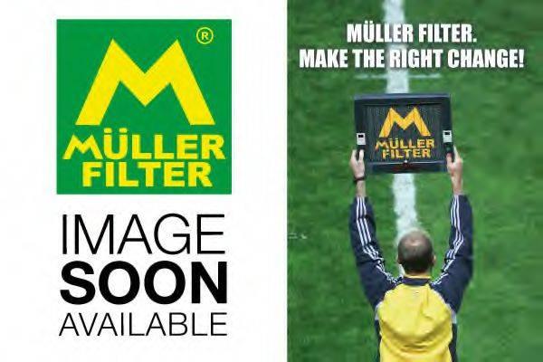 MULLER FILTER PA3667 Воздушный фильтр