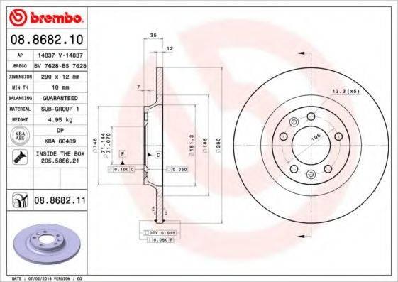 BREMBO 08868211 Тормозной диск