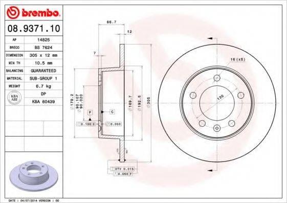 BREMBO 08937110 Тормозной диск