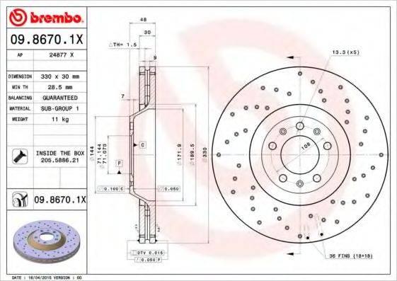 BREMBO 0986701X Тормозной диск
