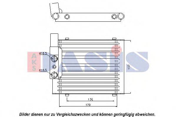 AKS DASIS 046003N масляный радиатор, двигательное масло