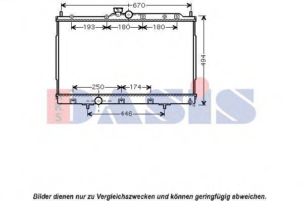 AKS DASIS 140082N Радиатор, охлаждение двигателя