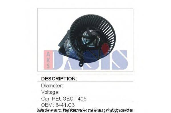 AKS DASIS 148004N Вентилятор салона