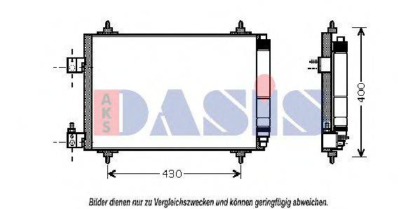 AKS DASIS 162013N Конденсатор, кондиционер