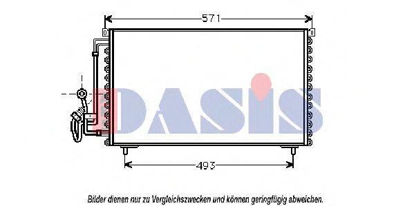 AKS DASIS 162040N Конденсатор, кондиционер