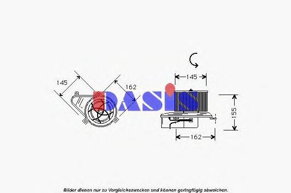 AKS DASIS 168022N Вентилятор салона