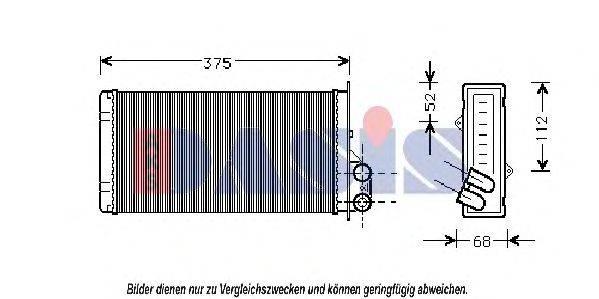 AKS DASIS 189270N Теплообменник, отопление салона