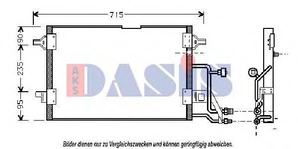 AKS DASIS 482020N Конденсатор, кондиционер