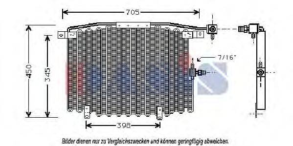AKS DASIS 482130N Конденсатор, кондиционер