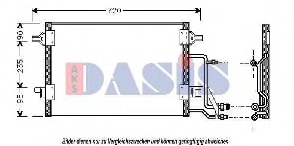 AKS DASIS 482210N Конденсатор, кондиционер
