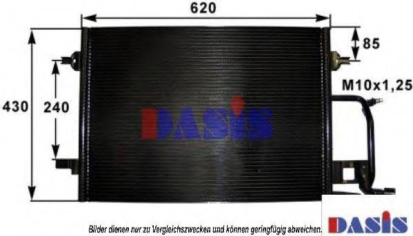 AKS DASIS 482260N Конденсатор, кондиционер