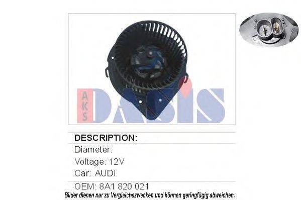 AKS DASIS 488070N Вентилятор салона