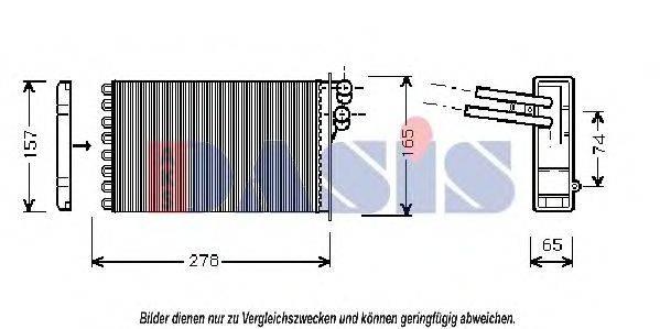 AKS DASIS 489000N Теплообменник, отопление салона