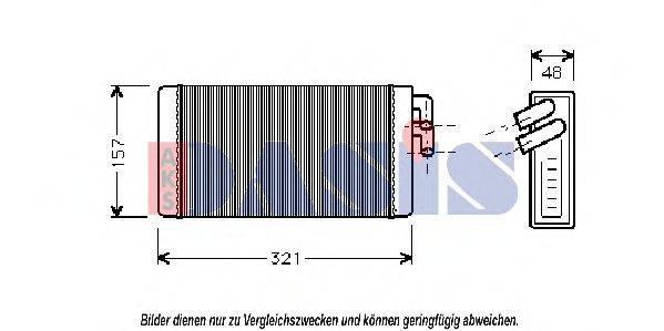 AKS DASIS 489040N Теплообменник, отопление салона