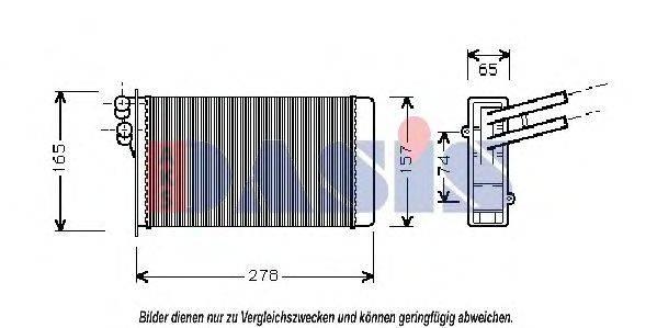 AKS DASIS 489100N Теплообменник, отопление салона