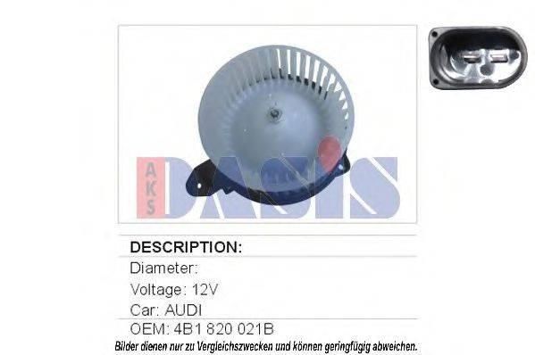 AKS DASIS 740166N Вентилятор салона