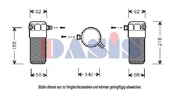 AKS DASIS 801410N Осушитель, кондиционер