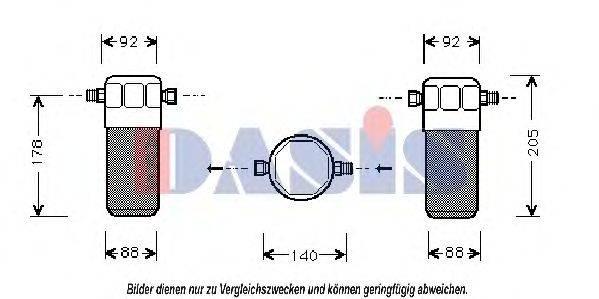 AKS DASIS 802490N Осушитель, кондиционер