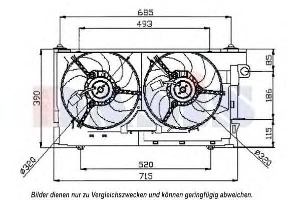 AKS DASIS 068023N Вентилятор, охлаждение двигателя