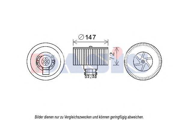 AKS DASIS 158114N Вентилятор салона