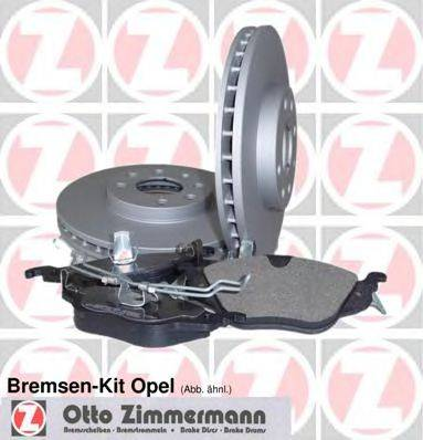 ZIMMERMANN 640422300 Комплект тормозов, дисковый тормозной механизм