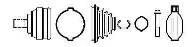FARCOM 134206 Шарнирный комплект, приводной вал